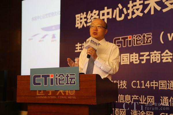 上海易谷网络科技有限公司首席运营官岳欣