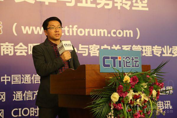 北京容联易通信息技术有限公司呼叫中心产品线业务发展总监 王新庚