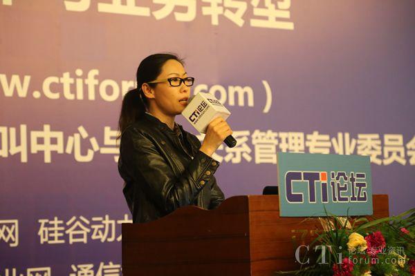 中天嘉华集团联络中心总经理 孙晓风