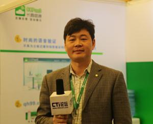 长鑫盛通参展2015中国呼叫中心及企业通信大会