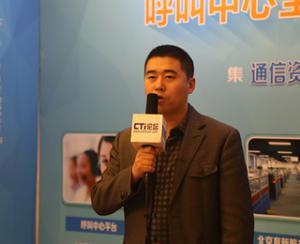 中通天鸿参展2015中国呼叫中心及企业通信大会