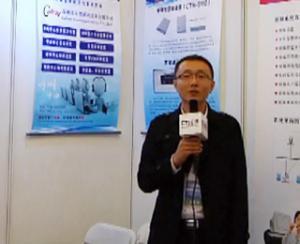 友邻通讯参展2015中国呼叫中心及企业通信大会