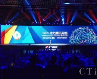 华为和腾讯联合研发广域SDN解决方案实现正式商用