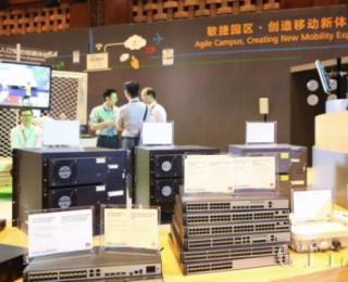 华为展示敏捷园区3.0 打造高品质无线接入体验