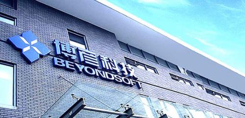 美国十次啦 中文网