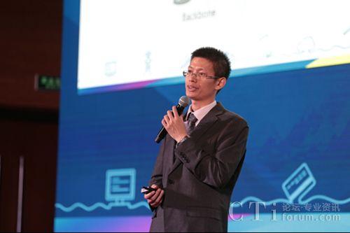 大数据安全领域产品总监易建超先生介绍云清联盟的初衷和构想