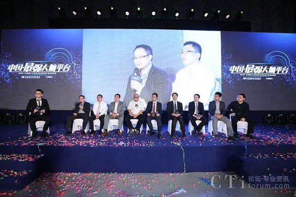 """小i机器人""""中国最强大脑""""云智能平台发布及产业合作论坛"""