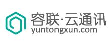 北京容联易通信息技术有限公司