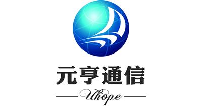 新会员加盟:浙江元亨通信技术股份有限公司