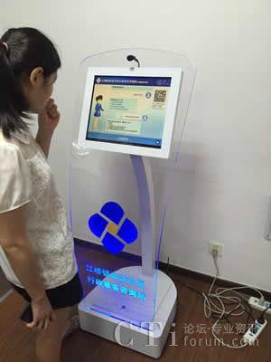 建立在小i云智能平臺基礎之上的社區事務服務智能機器人終端可以說已圖片