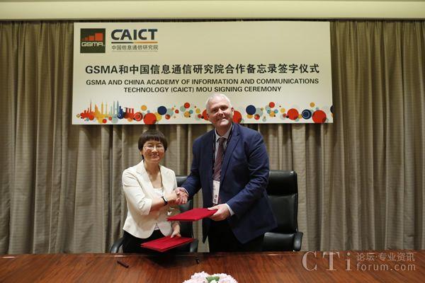 GSMA与中国信息通信研究院共推数字通信服务与发展