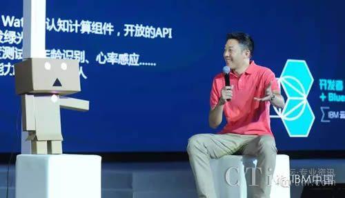 IBM大中华区云计算及软件业务总经理胡世忠