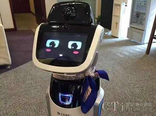 """南大电子推出智慧型服务机器人交行""""娇娇"""""""