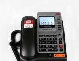 纽曼(Newmine)智能蓝牙电话HL2007TSD-BP20
