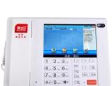 纽曼(Newmine)录音电话HL2007TSD-白色968(R)