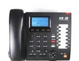 纽曼(Newmine)录音电话HL2007TSD-918(R)