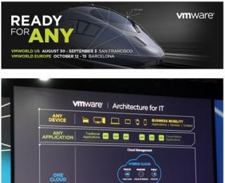 VMworld 2015:VMware新战略重点加速应用创新