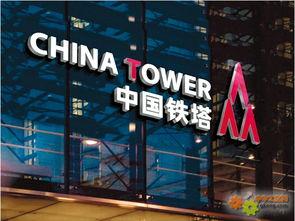 中国铁塔首次亮相通信展 助推提速降费
