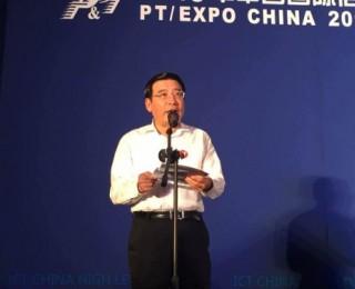 工信部部长苗圩:年底完成提速降费30%目标