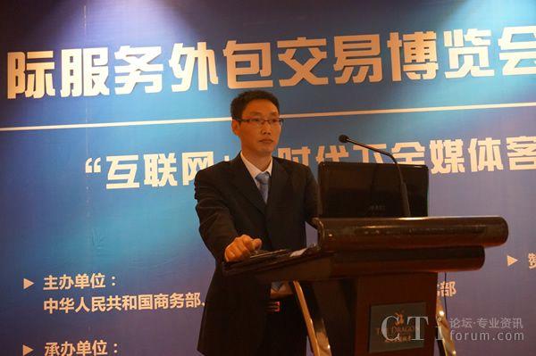 浙江远传信息技术股份有限公司金融事业部总监唐积才