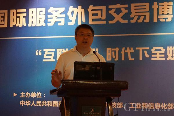 环信产品总监冯国成