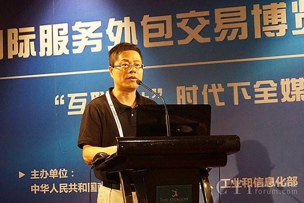中国通信企业协会增值服务专业委员会评定中心 副主任李农