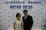 东进Keygoe产品线总监刘骏:多领域同步发展