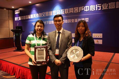 联合麦通获2015年中国最佳客户中心与优秀管理人两项大奖