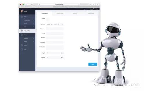 环信移动客服4.0机器人设置页面