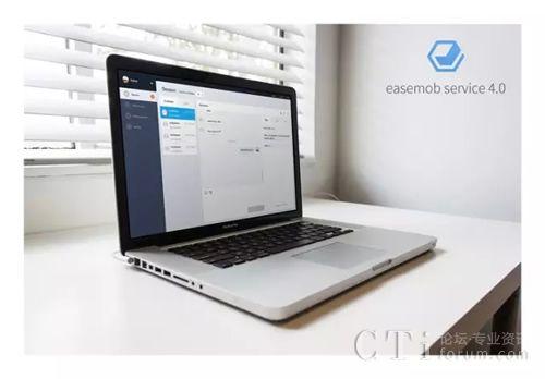 环信移动客服4.0客服工作台界面