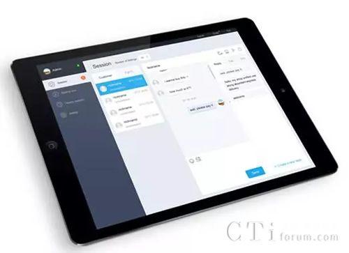 客服会话页面1024至1280像素大小浏览器自适应,适配各种pad