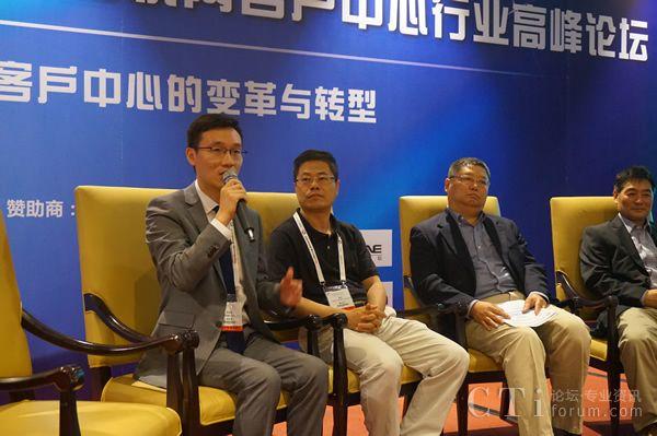 上海联合麦通外包呼叫中心总经理陈哲敏