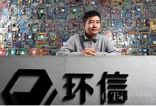《首席财务官》专访环信CEO刘俊彦