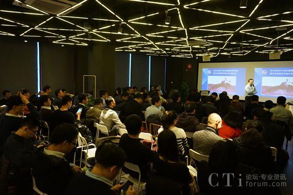 CTI论坛行业应用及市场分析主题沙龙暨2015年度编辑推荐奖颁奖