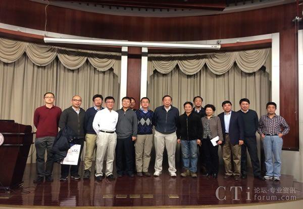2015年第二届清华校友人工智能论坛合影