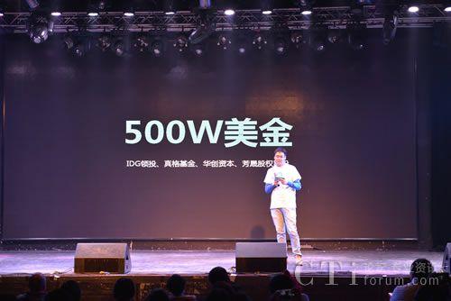 智齿科技联合创始人&CEO徐懿