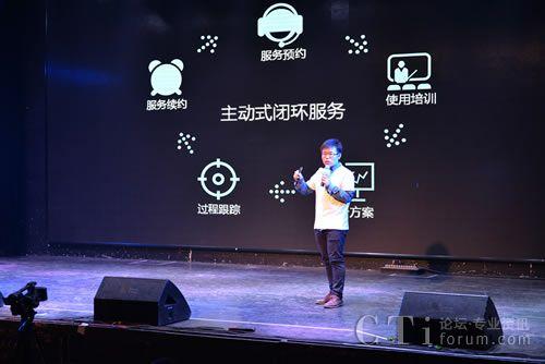 智齿科技联合创始人&COO 彭伟