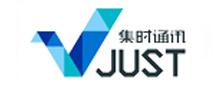 深圳市集时通讯股份有限公司