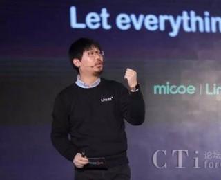 Linkfit+发布全球首款环境及体感智能手环