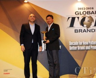 中兴通讯在2016年国际消费电子展上荣获四项IDG大奖