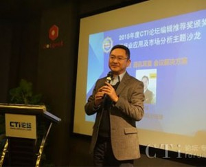Jabra中国区总经理李倬:通信耳麦会议解决方案