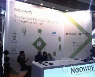 MWC2016有方科技:打造物联网深度定制合作伙伴