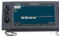 应急指挥调度通信系统开发指南-激情