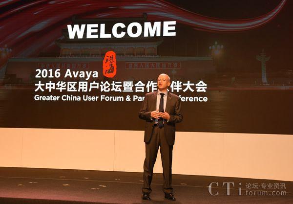 Avaya欧洲、中东和非洲、以及亚太区渠道总监Fadi Moubarak致辞