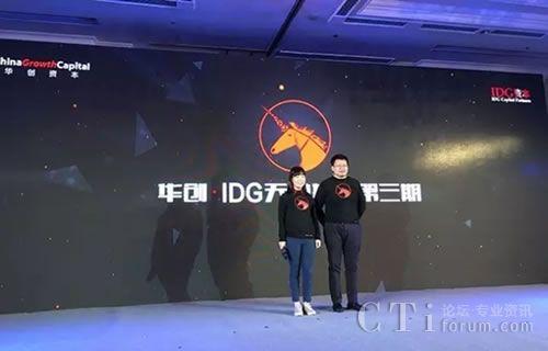 """顶级VC联投 智齿科技成为属意的未来""""独角兽"""""""