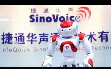 捷通华声首创灵云歌唱合成技术 让机器能说会唱