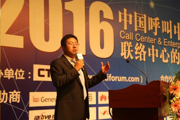 Genesys的首席业务咨询顾问王俊海