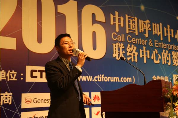 华为技术有限公司中国区企业呼叫中心解决方案销售总监段信义