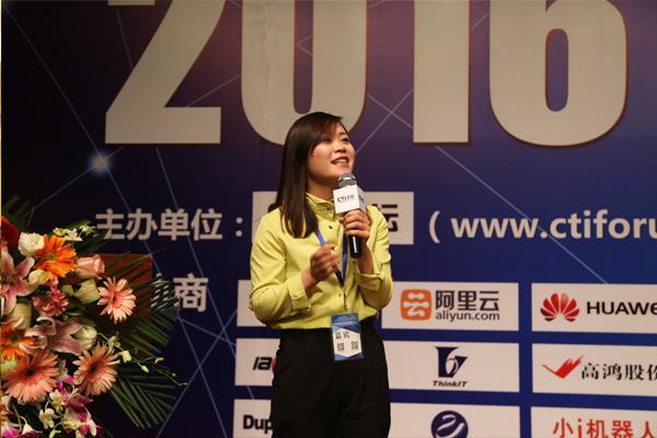 阿里云互联网事业部、企业服务业务总监王红燕