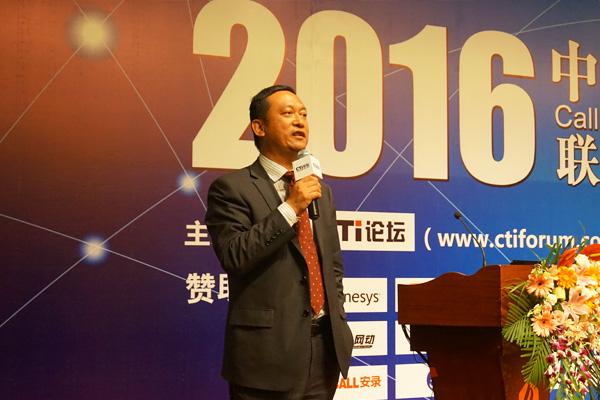 鼎富科技董事兼CEO杨凯程